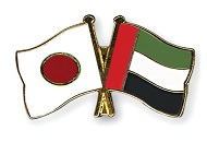 About-$15-milion-from-non-oil-trade-between-the-UAE-and-JAPAN.jpg